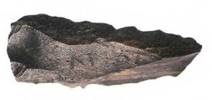Lame denticulée de la période atérienne (Oued Asziouel)