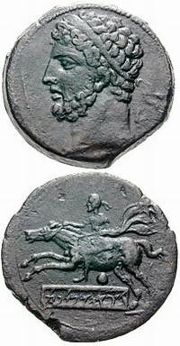 Monnaie Syphax